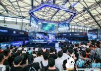 惠普助力英特尔大师挑战赛上海站 引爆ChinaJoy2018夏日电竞狂欢