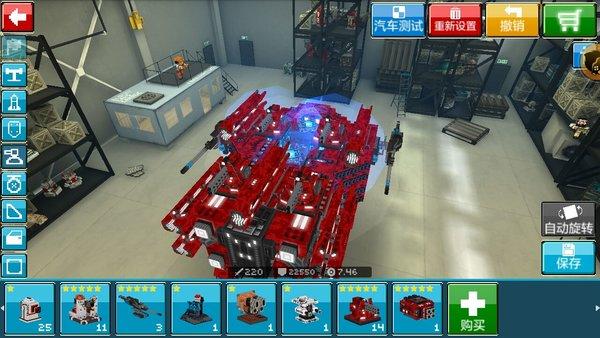 像素车超改耐火人战车制作流程攻略