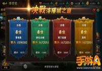 卡牌手机游戏《苍天王者》近期于Google Play 上架