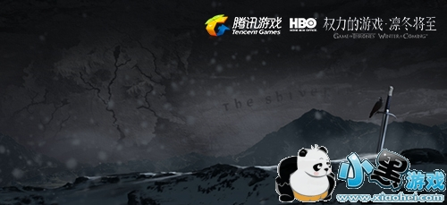 《权力的游戏 凛冬将至》HBO正版手游:还原史诗,谱写维斯特洛传奇[视频][多图]图片2