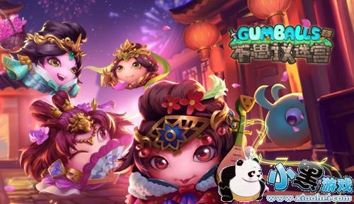 不思议迷宫新春版本前瞻:中国古代四大美女空降新迷宫![视频][多图]图片1