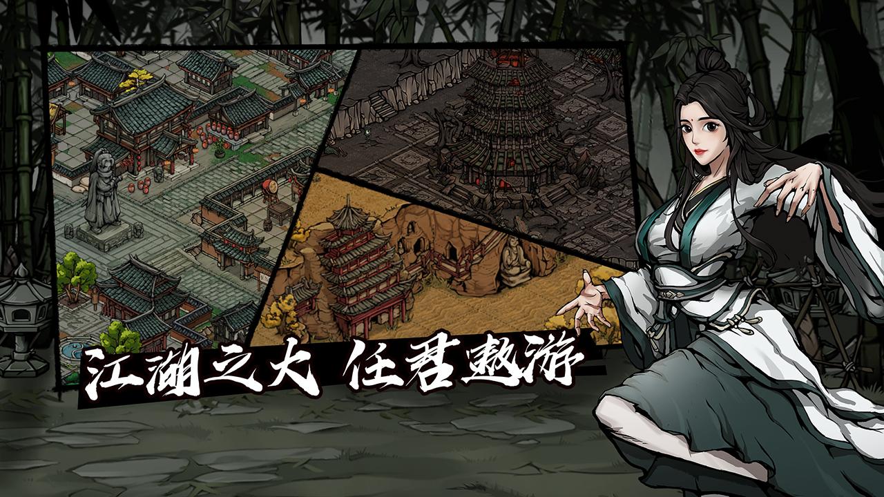 烟雨江湖杭州支线风水财运玩法