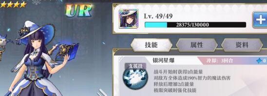 启源女神pve最强阵容推荐