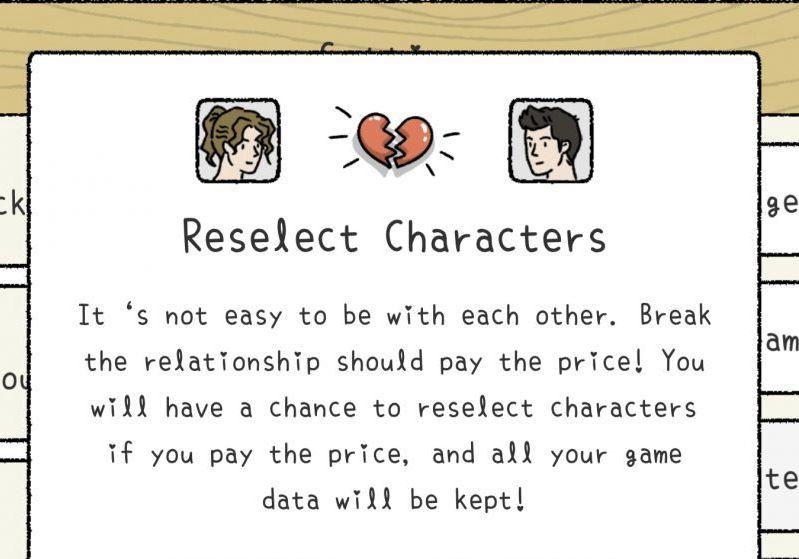 萌宅物语游戏中想要离婚如何办?Adorable Home游戏角色交换教程