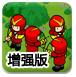 策略防卫增强版-战争小游戏
