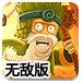 保卫钻石宝藏2中文无敌版-战争小游戏