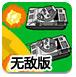 精英坦克无敌版-战争小游戏