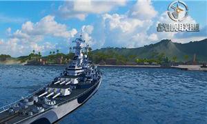 战舰联盟-游戏专区