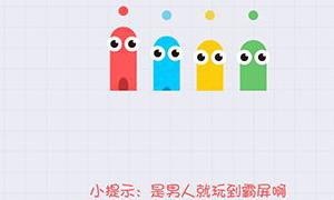 贪吃蛇大作战-游戏专区