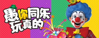 2019愚人节必玩的手机游戏盘点