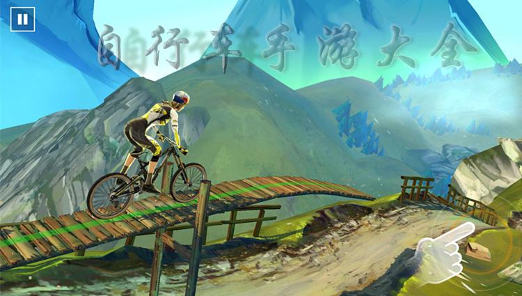 自行车手游