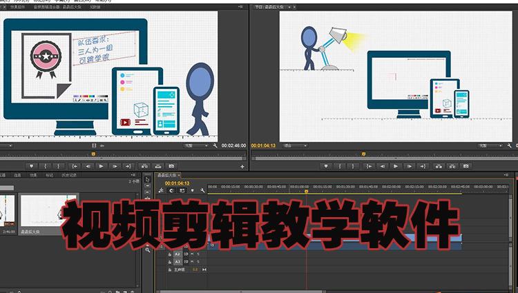 视频剪辑教学软件-手机游戏