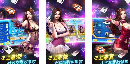 宝盈棋牌下载-宝盈棋牌官方版下载