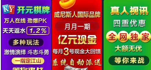 正规提现最新棋牌游戏-手游合集