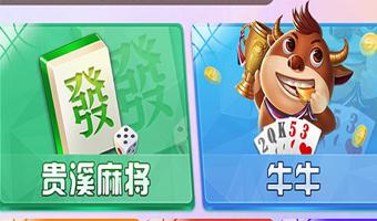 可以自动赚钱现金棋牌游戏-好玩的自动赚钱现金棋牌游戏排行榜