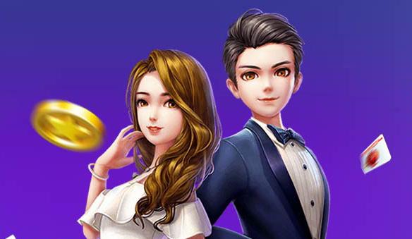 波克棋牌游戏下载-波克棋牌官方免费下载