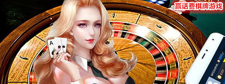 竞技棋牌游戏下载-可以赢钱的竞技棋牌游戏有哪些