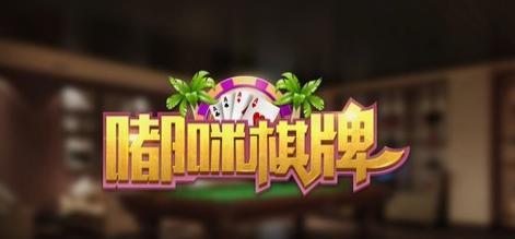 咕咪棋牌app下载-咕咪棋牌手机版app合集
