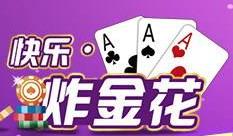 注册送现金的棋牌游戏-真人棋牌游戏送6现金有哪些