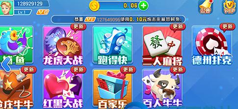 兑换现金棋牌游戏官方下载-正规棋牌下载送10现金