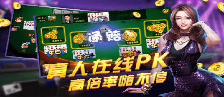 棋牌赢钱游戏排行榜-棋牌赢钱游戏大厅下载中心