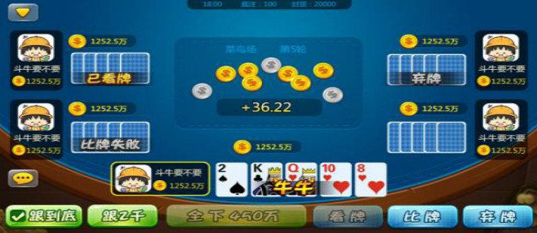 容易赢钱的棋牌游戏