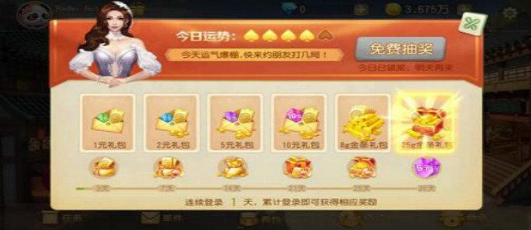 【4399棋牌游戏大全】4399棋牌游戏排行榜