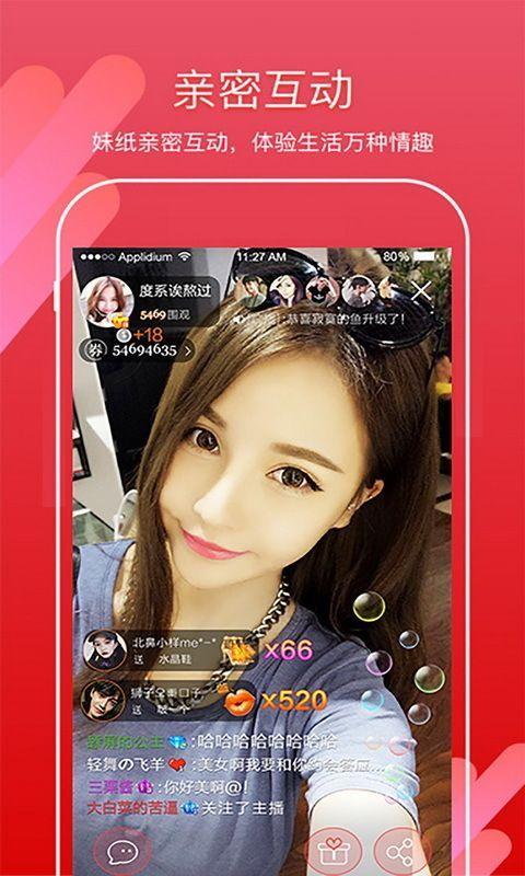 火辣网下载-火辣网app