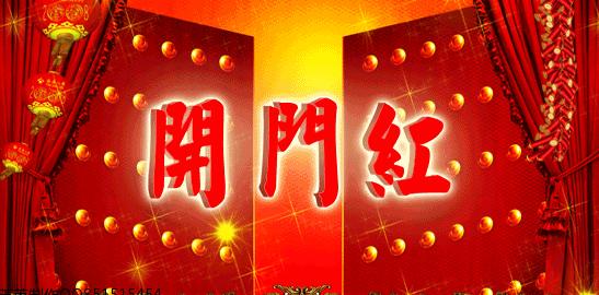 开门彩网app下载-体育彩票-福利彩票-开门彩网载合集