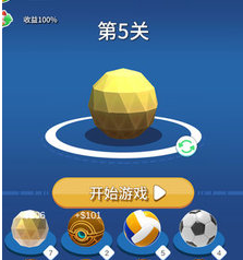 球你太美-手机游戏专题