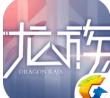 龙族幻想-手机游戏专题