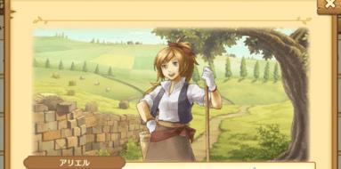 绵羊村-手机游戏专题