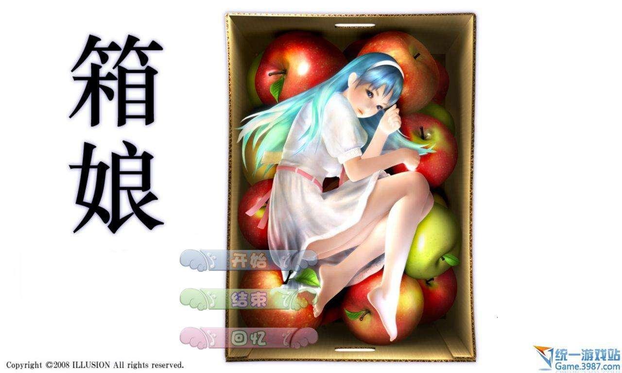 3d箱娘中文版下载