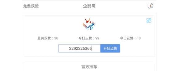 企鹅窝/被窝电影网/西瓜影视