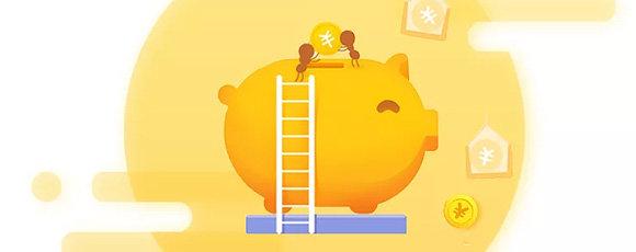 满18岁可以贷款的app