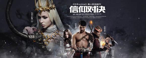 奇奇网看电影2019最新vip破解版