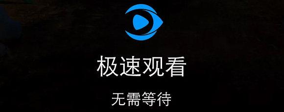 976影视app合集下载