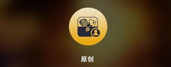 奇虎精品影库app合集