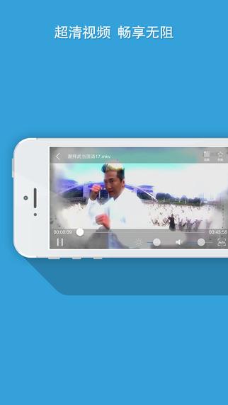 瓜瓜影音播放器手机版app下载