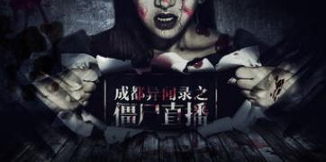雷光网电影最新手机版app下载合集
