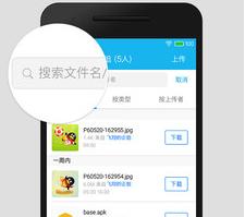 QQ空白资料修改