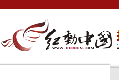红动中国红动网