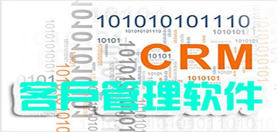 客户管理软件-[<a href=/zhuantiheji/pcruanjian/>pc软件合集</a>]