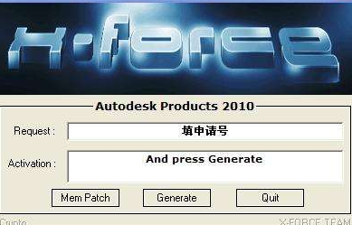 2010cad注册机下载合集