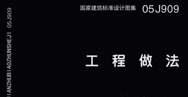 05j909下载合集