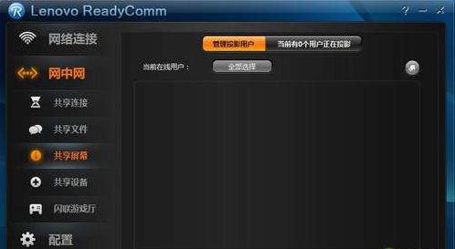 readycomm合集