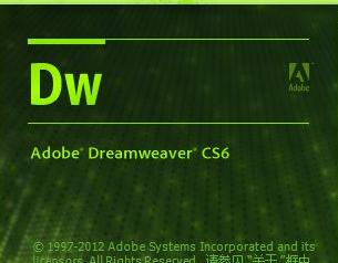 dreamware 合集