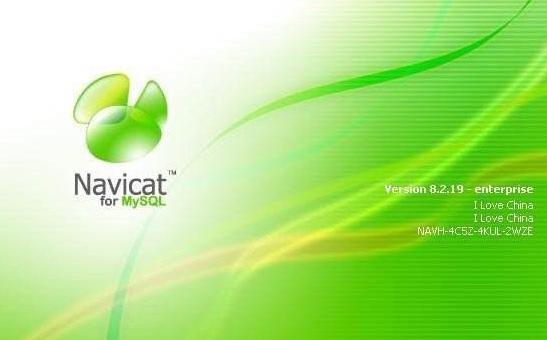 navicat for mysql合集