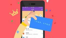 银行类app