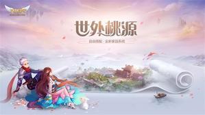 《自由幻想》手游新版本即将上线 新增玩法大曝光